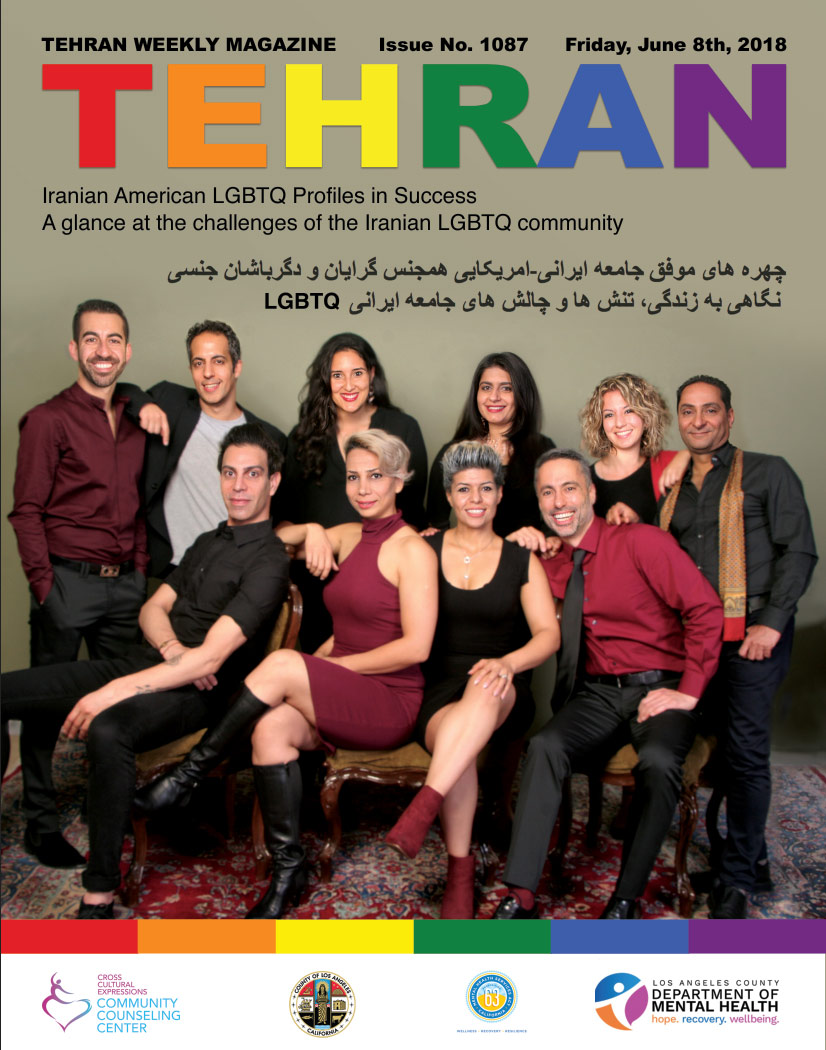 Cross Cultural Expressions Programs for Iranian LGBTQ+ community featured on the cover of Tehran Magazine